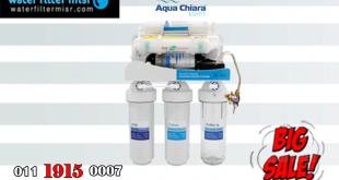 فلتر مياه بيوركم 7 مراحل بدون عداد