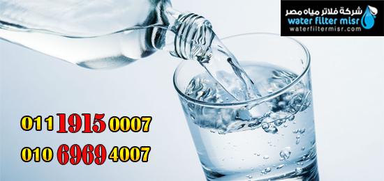 تنقيه مياه الشرب