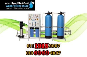 محطات تنقية المياه فى مصر